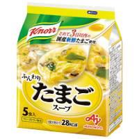 ※クノール ふんわりたまごスープ5P/1袋