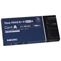 タイムパックカード(6欄印字)A