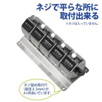 数取器 KT-500 5連用_選択画像04