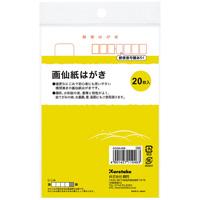 フィス絵葉書 KG204-808 画仙紙