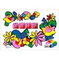 色画用紙 CN-0235000-B A4