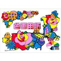 色画用紙 CN-0215000-B B4