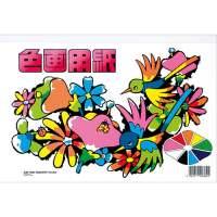 色画用紙 CN-0255000-B B5_選択画像01