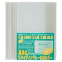 レールホルダー PSR-A4SW-W10 A4S ホワイト