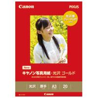 写真紙 光沢ゴールド GL-101A320 A3 20枚
