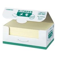 ふせんBOX 75×127mm黄*2箱 P406J-Y10