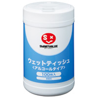アルコール入ウェットティッシュ N029J-H
