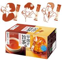※新茶人スティック早溶け旨茶ほうじ茶100P