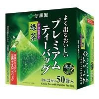※プレミアムティーバッグ 緑茶50P