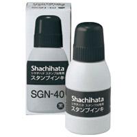 補充インキ 小 SGN-40-K 黒