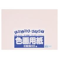 再生色画用紙 4ツ切 10枚 ピンク_選択画像01