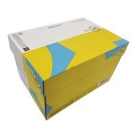 コピーペーパー 中性紙 B5 5000枚 A019J