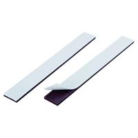 強力マグネットテープ 粘着剤付 MSTP-200