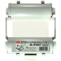 インクリボン SL-R102T 白