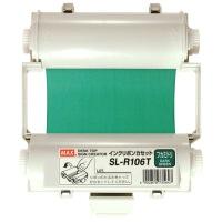 インクリボン SL-R106T 深緑