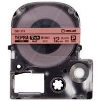 PROテープカートリッジ<マット>長さ:8m テープ幅:12mm