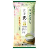 ※銘茶工房 煎茶 彩 20袋 MSD-100SI