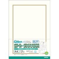OA対応辞令・賞状用紙 A4 10枚