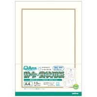 OA対応辞令・賞状用紙 A4 10枚×10パック