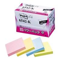 Post-it 再生紙経費削減 6542-K 混色