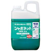 シャボネット 石鹸液ユ・ム 2.7L