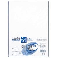 コピー和紙 カミ-P4AW A4 白 20枚