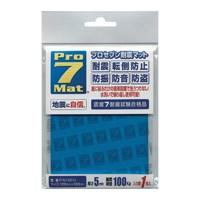 プロセブン耐震マット P-N1001L 1枚