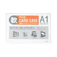 再生カードケース ソフト A1 PC-301R