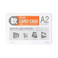再生カードケース ソフト A2 PC-302R