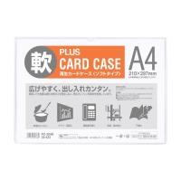 再生カードケース ソフト A4 PC-304R
