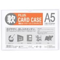 再生カードケース ソフト A5 PC-305R