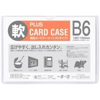再生カードケース ソフト B6 PC-316R
