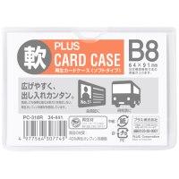 再生カードケース ソフト B8 PC-318R