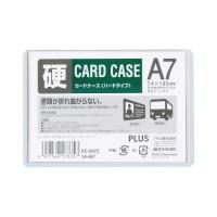 カードケース ハード PC-207C A7