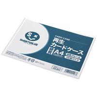 再生カードケース硬質A4*10枚 D062J-A4