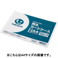 再生カードケース硬質A3*10枚 D061J-A3