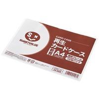再生カードケース軟質A4*10枚 D066J-A4