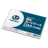 再生カードケース硬質透明枠A4 D160J-A4