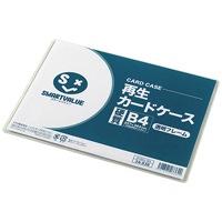 再生カードケース硬質透明枠B4 D160J-B4-20