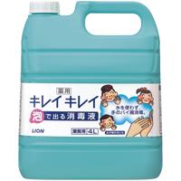 キレイキレイ薬用泡で出る消毒液4Lx3本