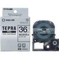 PROテープ備品管理 SM36XC 銀に黒文字 36mm