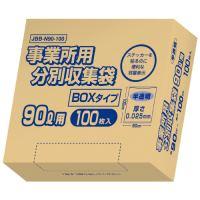 事業所用分別収集袋BOX 半透明 90L 100枚