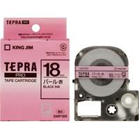 PROテープカートリッジ<パール/メタリック>長さ:8m テープ幅:18mm