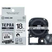 PROテープマグネット SJ18S 白に黒文字18mm