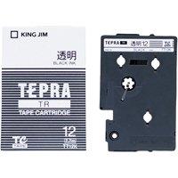 テプラTRテープ TT12K 透明に黒文字 12mm