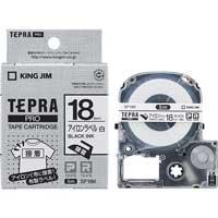 PROテープアイロン SF18K 白に黒文字 18mm