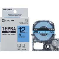 テプラPROテープ SC12B 青に黒文字 12mm