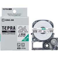 PROテープ紙ラベル SP24K 白に黒文字 24mm