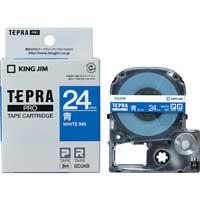テプラPROテープ SD24B 青に白文字 24mm