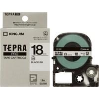 テプラPROテープSS18K 白に黒文字 18mm 5個